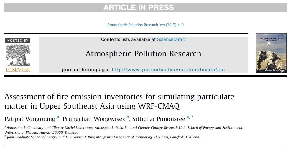 """เผยแพร่ผลงานวิจัยเรื่อง """"Assessment of fire emission inventories for simulating particulate matter in Upper Southeast Asia using WRF-CMAQ"""""""